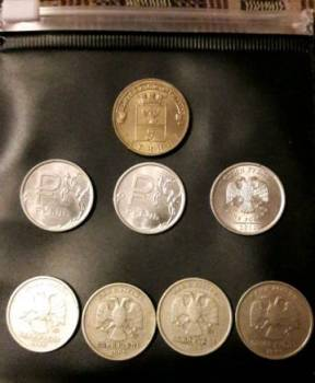 Монета Рубль. Не частый