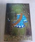 Чеканка (картинка СССР) коллекционирование, Набережные Челны