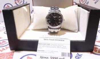 Часы Tissot T033410 (к)