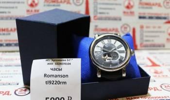 Часы Romanson tl9220rm