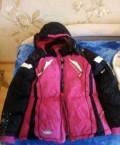 Магазин брендовой одежды woss, куртка зимняя, Пионерский