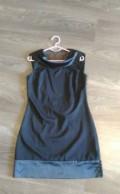 Женская верхняя одежда от производителя, платье, Оренбург
