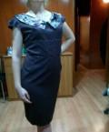 Платье, платье vittoria vicci бежевое, Чебеньки