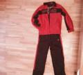Костюмы утепленный батик, спортивный костюм на рост 172 см, Кадников