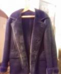 Куртка мужская летняя ультра-2, дубленка мужская, Алексеевское