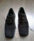 Бутсы адидас без шипов купить, замшевые ботинки, Чернь
