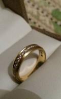 Золотое кольцо с бриллиантами 2/2, Северодвинск