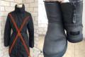 Пуховик Pepe Jeans /UGG, расклешенные нарядные платья, Зауральский