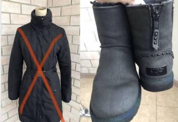 Пуховик Pepe Jeans /UGG, каталог одежды и обуви