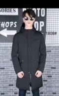 Купить мужской свитер в интернет магазине, зимние новинки куртки от 2000, Аркадак