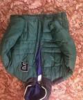 Спортивные куртки мужские адидас, зимняя куртка, Барнаул