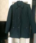 Мужская куртка, шорты мужские оранжевые, Майна