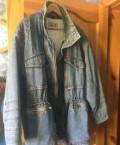 Зимние мужские куртки кожзам, куртка montana, 52-54 размер, Омск