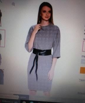 Каталог одежды эгерия, продам платье
