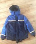 Куртка мужская fd century, спецодежда зимняя, Нежинка