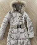 Зимние пуховики бу, бесплатно, купить дешевую одежду в интернет магазине из китая, Белгород