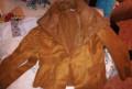 Спортивная одежда с эмблемой, лёгкая курточка, Ленинский