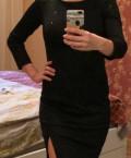 Платье Love Republic, купить платье шанель почтой наложенным платежом, Старое Дрожжаное