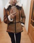 Продам курточку-дубленку, одежда для женщин из турции интернет магазин, Шенкурск