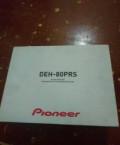 Пионер den 80, ветровики на форд фокус хэтчбек, Иноземцево кп