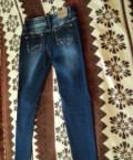 Пуховик консо женский, джинсы, Тверь