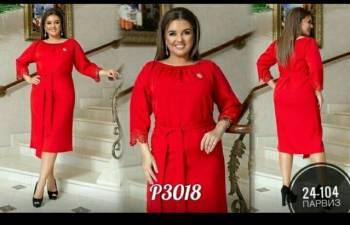 Платье р.50, одежда для полных женщин почтой
