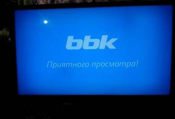 """BBK 32"""""""