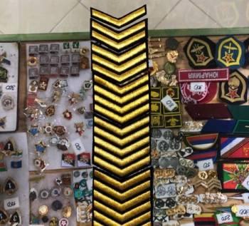 Курсовки для кадетов