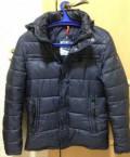 Синий замшевый пиджак мужской, куртка зимняя, Новые Лапсары