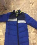 Куртка Adidas, куртка мужская the north face, Новые Лапсары