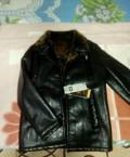 Куртка, мужские куртки ecko unltd, Вешенская