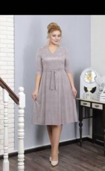 Платье, недорогая женская одежда с бесплатной доставкой по россии