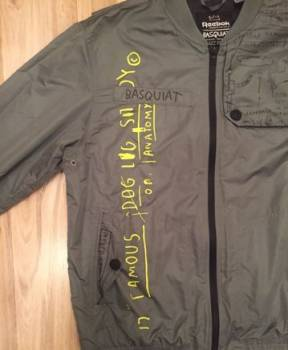 Reebok X Basquiat, Nautica, штаны мужские милитари