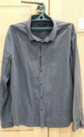 Рубашка 56р-р, известные бренды одежды и обуви, Стрельна