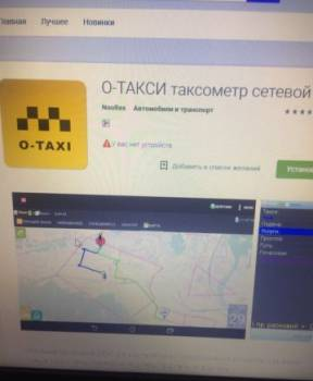 Оборудование автоматизации диспетчерской такси