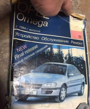 Руководство по ремонту автомобилей разные
