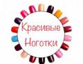 Парикмахер-универсал, Москва