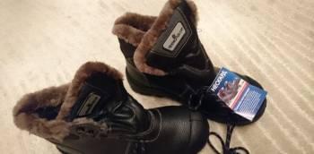Ботинки меховые, купить кроссовки beyond