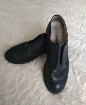 Зимняя обувь adidas porsche design, ботинки для мальчика