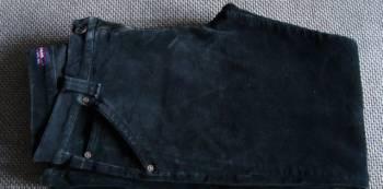 Мужские костюмы для артистов, брюки утеплённые микровельветовые