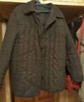 Куртка-ватник, джинсы мужские porosus, Большое Нагаткино