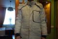 Куртка (пуховик), old president club магазин мужской одежды и обуви, Качканар