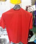Футболки красные новые, куртка мужская демисезонная магазин, Тула