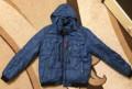 Зимний мужской пуховик, куртка зимняя мужская распродажа скидки, Гари