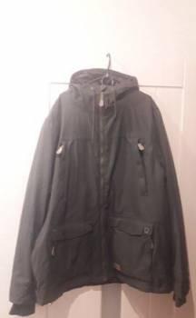 Куртка демисезонная Radder р. XXL, купить мужские спортивные штаны adidas