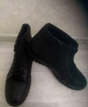 Ботинки осень-весна, новые кожаные, купить обувь nike wmns air huarache run ultra prm желтый