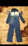 Куртка мужская madshus, костюм, Чебеньки