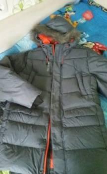 Куртки мужские магазины, пуховик reebok новый