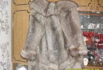 Шуба из нутрии, зара одежда для беременных интернет