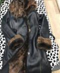 Дубленка, купить махровый мужской халат черный, Новокуйбышевск